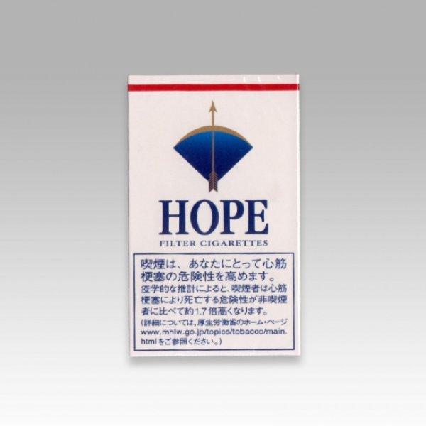 画像1: ホープ(10本入) (1)