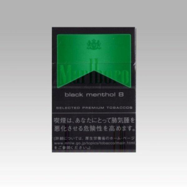画像1: マールボロ・ブラック・メンソール・8・ボックス (1)