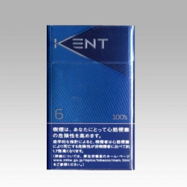 画像1: ケント・6・100・ボックス (1)