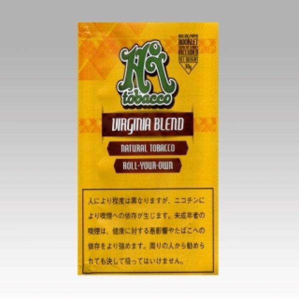 画像1: ハイタバコ・バージニアブレンド (1)
