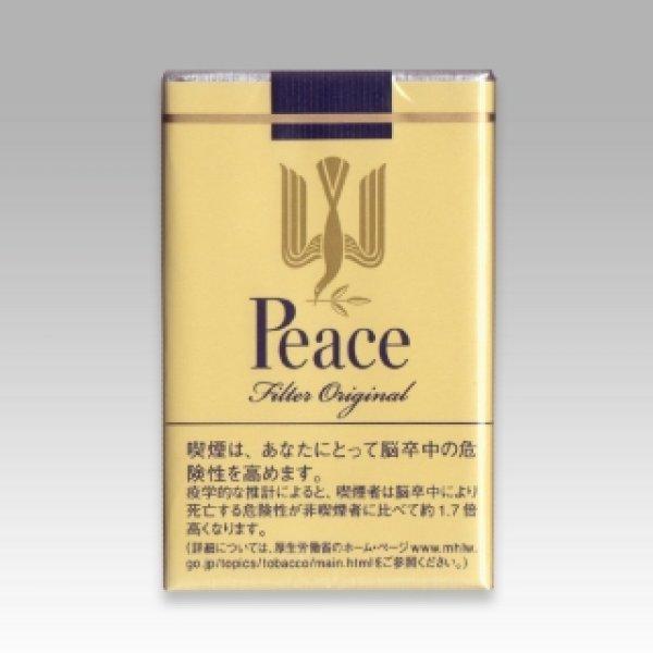 画像1: ピース(20本入) (1)