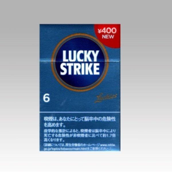 画像1: ラッキー・ストライク・エキスパートカット・6 (1)