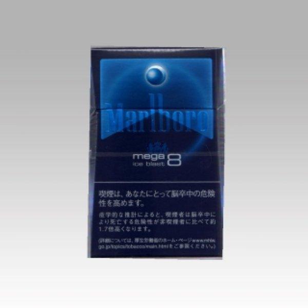 画像1: マールボロ アイスブラスト メガ8ボックス (1)