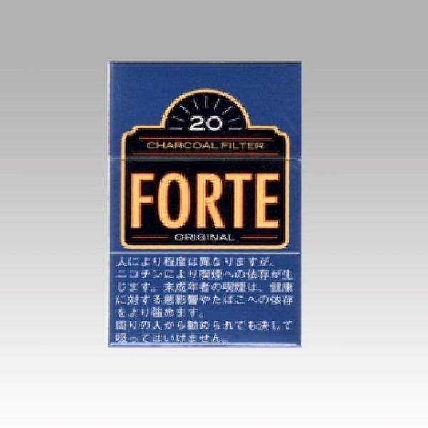 画像1: フォルテ・オリジナル (1)