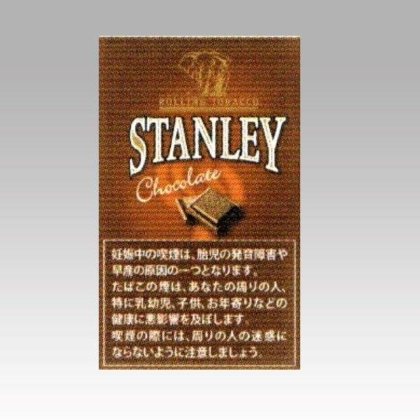 画像1: スタンレー・チョコレート (1)