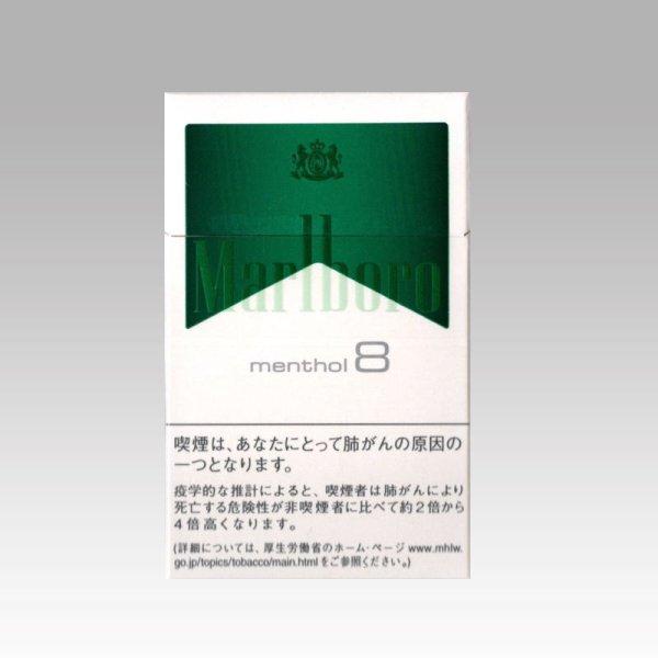 画像1: マールボロ・メンソール・8・ボックス (1)