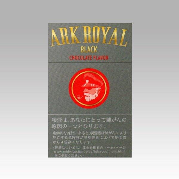 画像1: アーク・ローヤル・ブラック・チョコレート (1)