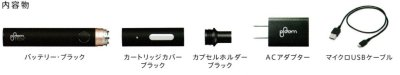 画像1: プルームテック・プラス スターターキット(ホワイト)