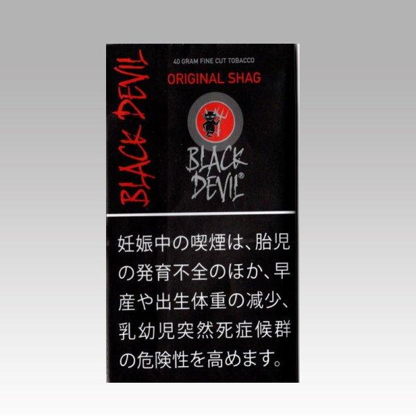 画像1: ブラックデビル オリジナルシャグ ココナッツミルク (1)
