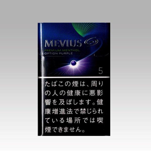 画像1: メビウス・プレミアムメンソール・オプション・パープル・5 (1)