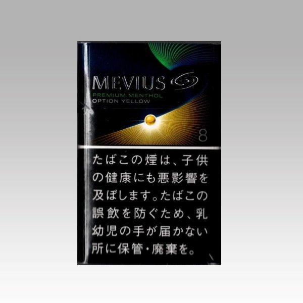画像1: メビウス プレミアムメンソール オプションイエロー8 (1)