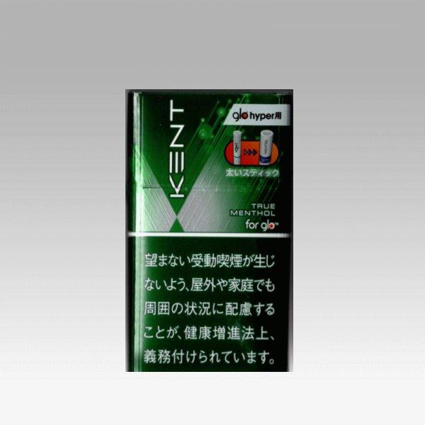 画像1: ケント・ネオスティック・トゥルー・メンソール(グローハイパー専用) (1)