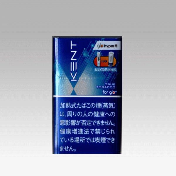 画像1: ケント・ネオスティック・トゥルー・タバコ(グローハイパー専用) (1)