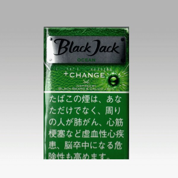 画像1: ブラックジャック・オーシャン+チェンジ (1)
