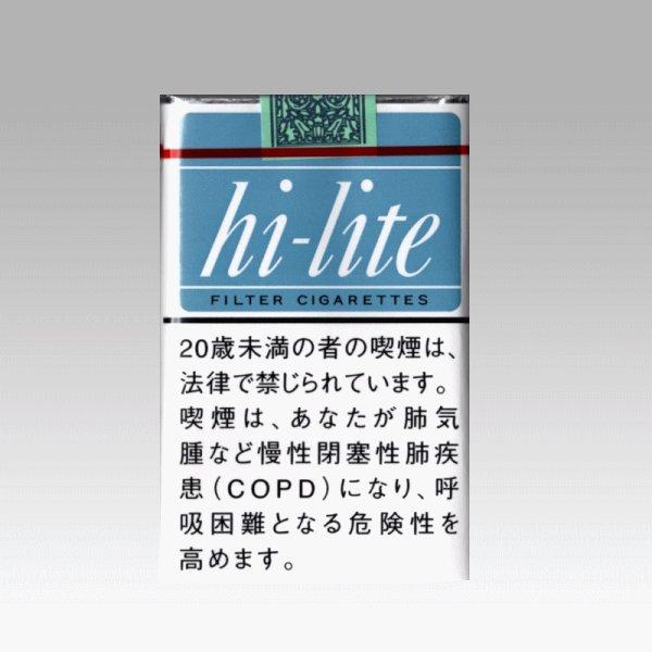 画像1: ハイライト (1)
