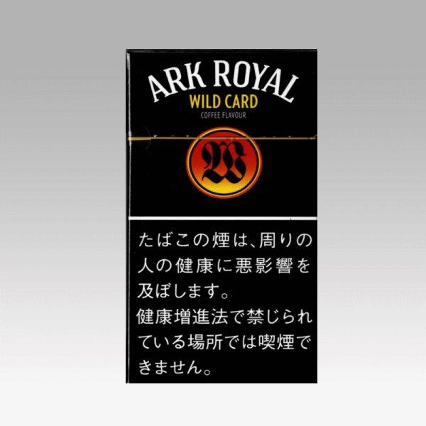 画像1: アーク・ローヤル・ワイルド・カード (1)