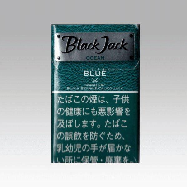 画像1: ブラックジャック・オーシャンブルー (1)
