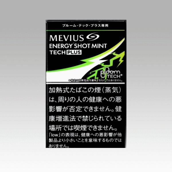 画像1: メビウス・エナジー・ショット・ミント・プルームテック・プラス専用 (1)
