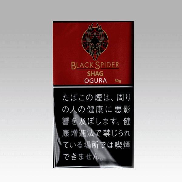 画像1: ブラックスパイダーシャグ・小倉 (1)